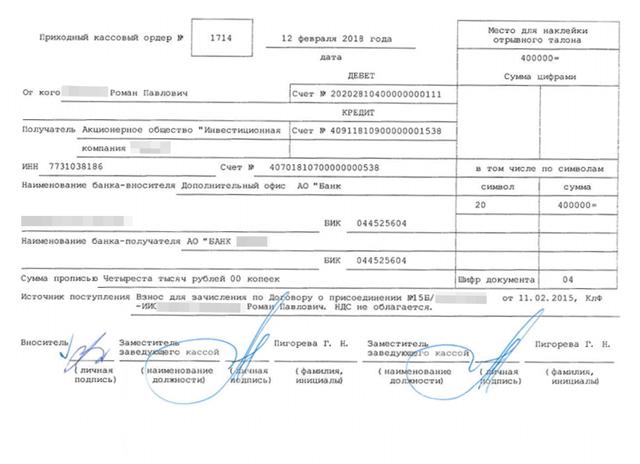 Налоговый вычет через личный кабинет налогоплательщика 2020 - как оформить