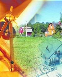 Постановка на кадастровый учет земельного участка 2020 - как поставить, срок, стоимость, процедура