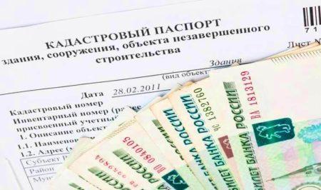 Документы на гараж 2020 - какие должны быть, кадастровый паспорт, регистрация в собственность, продажа, покупка, приватизация в гаражном кооперативе