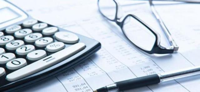 Задолженность по налогу на имущество физических лиц 2020 - как узнать