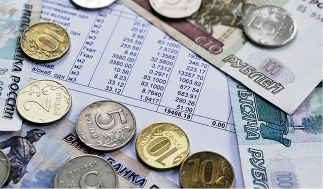 Должники по коммунальным платежам 2020 - как проверить