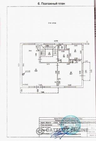 План квартиры БТИ 2020 - по адресу, заказать, технический, поэтажный, как получить, где взять, онлайн
