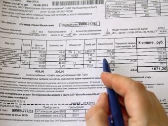 Что входит в содержание жилья 2020 - в оплату, тариф, плата, что такое, в квитанции, многоквартирного дома