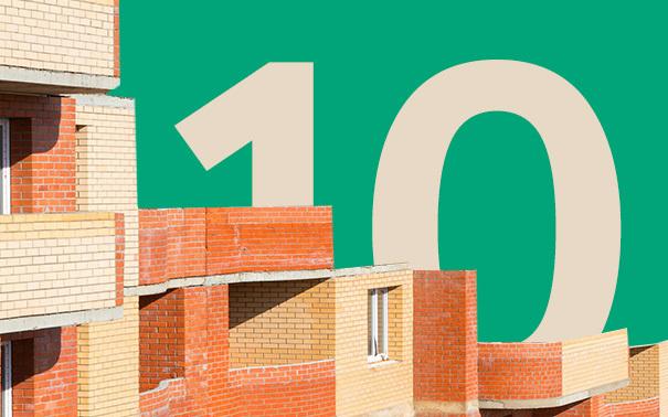 Вторичное жилье 2020 - что это такое, ипотека, квартиры, покупка, жилье