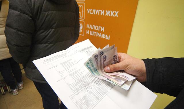 Коммунальные платежи через Госуслуги 2020 - как оплатить, ЖКХ, без комиссии