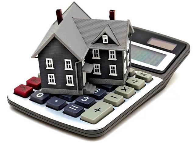 Ставка налога на имущество 2020 - кто устанавливает, что это такое