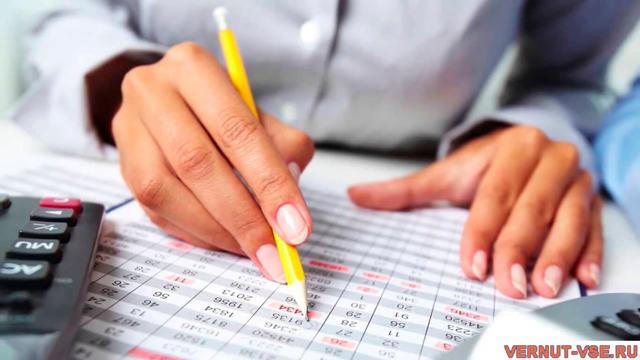 Земельный налог для юридических лиц 2020 - расчет, ставка, как платить, срок уплаты, порядок, льготы
