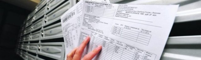 Какие коммунальные платежи зависят от количества прописанных 2020 - как влияет прописка