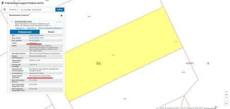 Оформление земельного участка 2020 - в собственность, пошаговая инструкция, порядок, регистрация права собственности, как оформить, документы