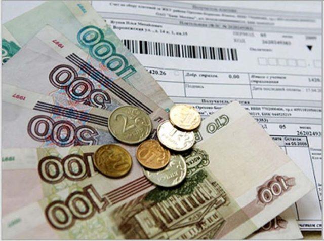 Перерасчет коммунальных платежей 2020 - в каких случаях производится, заявление, в ЖКХ, иск, в УК, при временном отсутствии