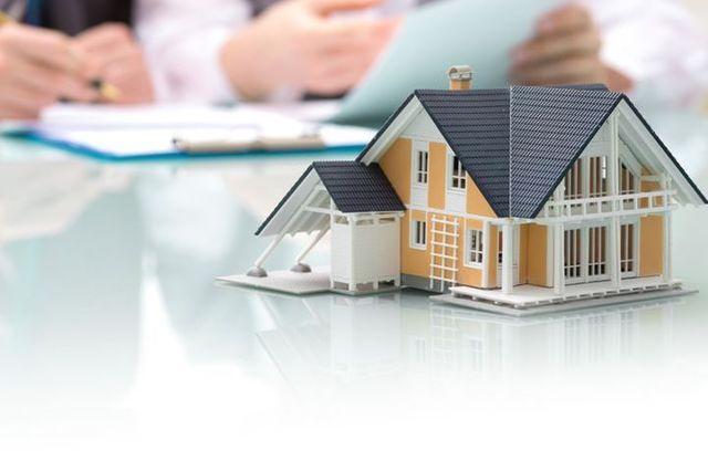 Налог на недвижимое имущество организаций 2020 - ставка