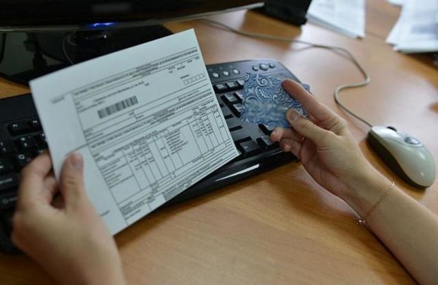 Как узнать лицевой счет ЖКХ по адресу 2020 - номер, где на квитанции, проверить