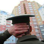 Уведомление о выселении 2020 - из общежития, квартиры, служебного жилья, образец, квартирантов
