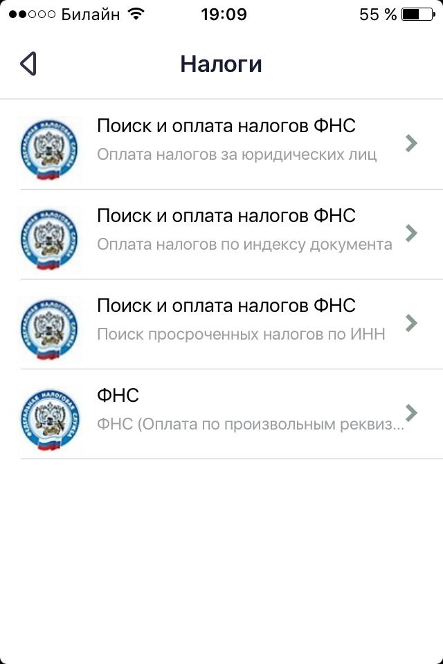 Почта банк кредит наличными калькулятор 2020 пенсионерам