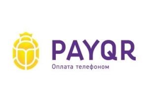 Оплата коммунальных услуг через Сбербанк 2020 - комиссия