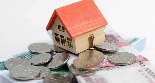 Объекты налога на имущество физических лиц 2020 - что является, налогообложение