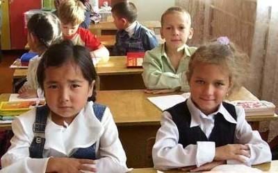 Временная регистрация ребёнка для школы (прописка) 2020 - по месту пребывания, последствия, для поступления