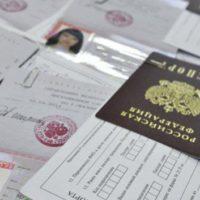 Незаконная прописка (фиктивная регистрация) 2020 - в квартире, по месту жительства, иностранных граждан, ответственность