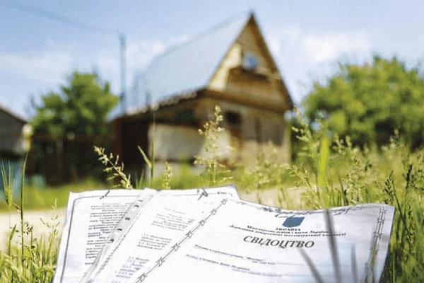 Как оформить землю под гаражом в собственность 2020 - порядок оформления