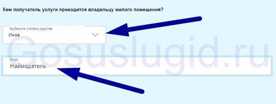 Как сделать временную прописку (регистрацию) 2020 - где, через Госуслуги, ребенку, какие документы нужны, сколько стоит, можно ли сделать без постоянной