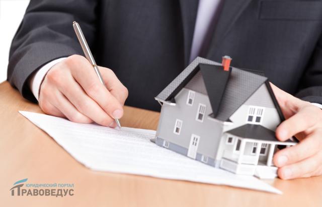 Налоговый вычет за новостройку 2020 - при ипотеке, условия получения, документы, до получения свидетельства, когда можно получить