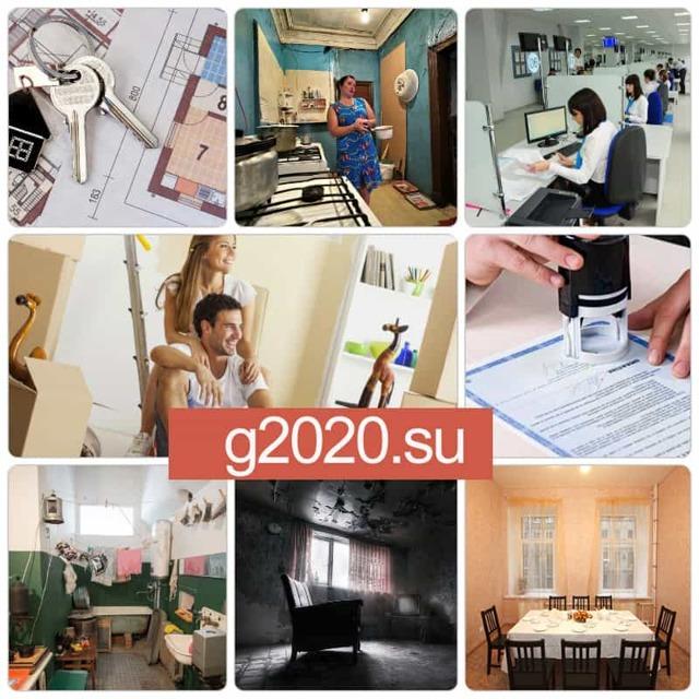 cколько стоит приватизация квартиры 2020 - стоимость
