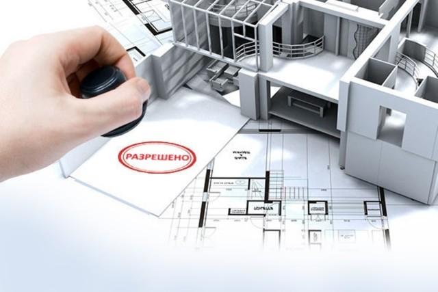 Разрешение на строительство многоквартирного дома 2020 - жилого, документы, образец, кто выдает, как получить, срок действия, как проверить, где посмотреть