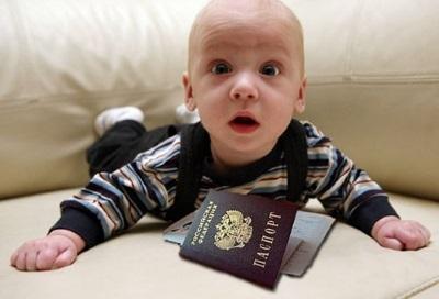 Как прописать ребенка по месту прописки отца (зарегистрировать) 2020 - новорожденного, прописка, согласие, образец заявления, разрешение, документы