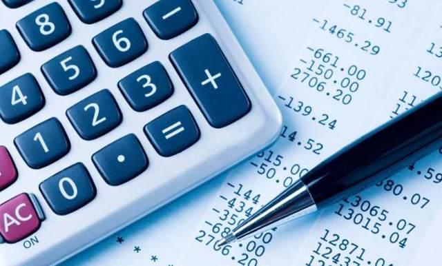 Правила содержания общего имущества в многоквартирном доме 2020 - оплата, тариф, порядок