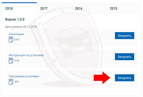 3-НДФЛ при продаже автомобиля (машины) 2020 - менее 3 лет, образец, как заполнить, код дохода, пример