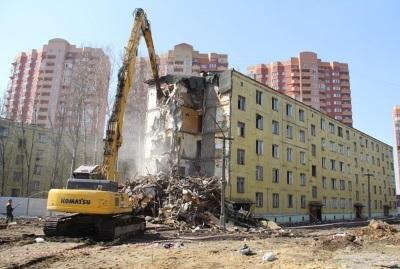 Снос аварийного жилья 2020 - программа, порядок, приватизированного, предоставление, компенсация