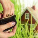 Как заплатить земельный налог через интернет 2020 - как оплатить, способы