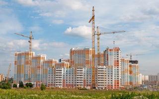 cтроящееся жилье 2020 - что это, приобретение, покупка, рефинансирование, ипотека, порядок оформления, кредит