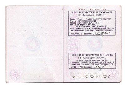 Срок прописки после выписки (регистрации) 2020 - порядок, из квартиры, какой дается