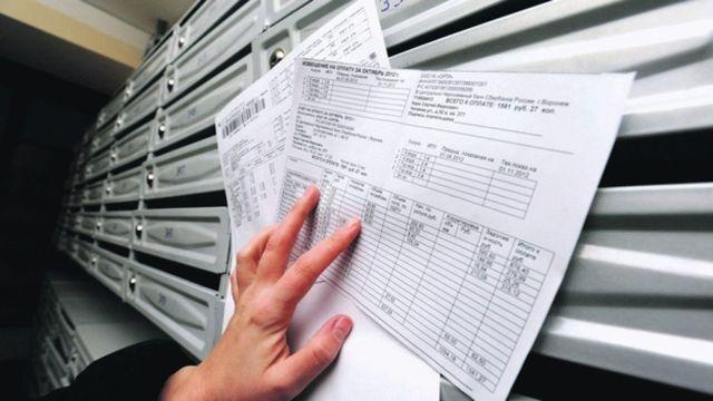 Задолженность по коммунальным платежам 2020 - как узнать, взыскание, как проверить, порядок, какая считается просроченной, срок давности