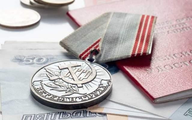 Льготы по налогу на имущество ветеранам труда 2020 - платят ли