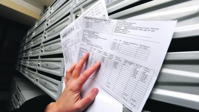 Как проверить долги по коммунальным платежам 2020 - ЖКХ, задолженность, по квартплате, по адресу, онлайн