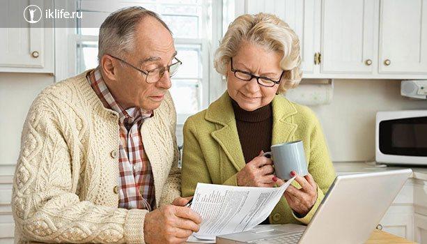 за какую недвижимость нужно платить налог пенсионеру
