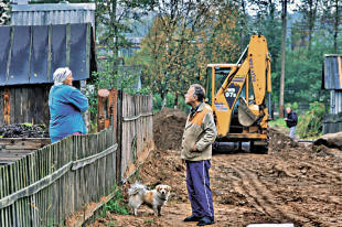 Кадастровая оценка земельных участков 2020 - что это такое, оспаривание