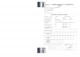 Технический паспорт жилого помещения (техпаспорт) 2020 - где получить, что такое