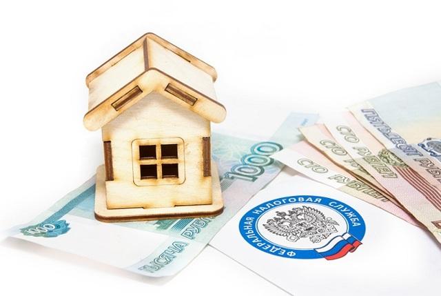 Пени по налогу на имущество 2020 - организаций, физических лиц, как рассчитать