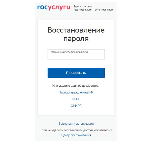 Регистрация иностранного гражданина (прописка) 2020 - в РФ, временная, с видом на жительство, на Госуслугах, фиктивная, просрочена, на почте, по месту пребывани, МФЦ, документы