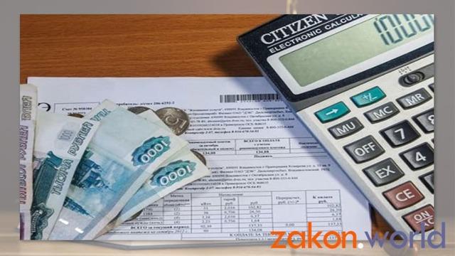 Срок давности по долгам ЖКХ 2020 - за оплату, по задолженности, исковой, списание