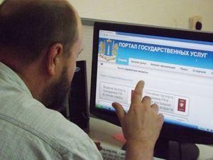 Как получить временную прописку (регистрацию) 2020 - в другом городе, через МФЦ, без постоянной, через Госуслуги