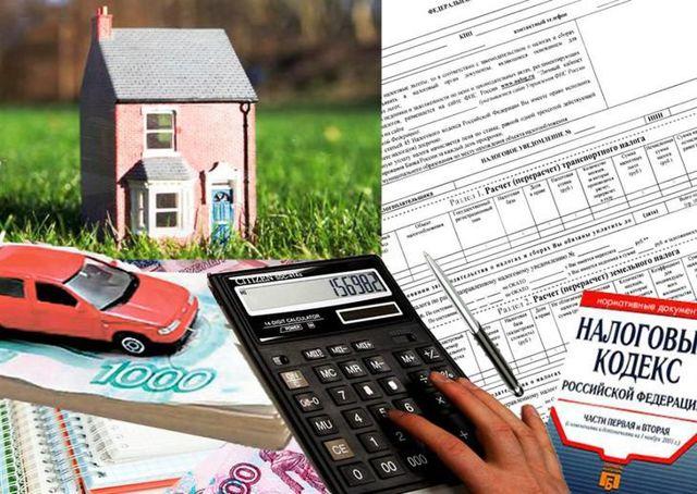 Как узнать задолженность по земельному налогу 2020 - проверить, для физических лиц
