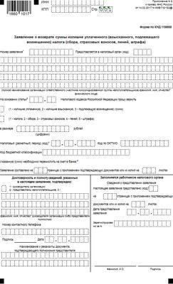 Документы для налогового вычета 2020 - список, за квартиру, при покупке, за обучение, какие нужны, перечень, за учебу