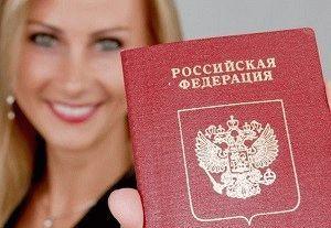 Прописка без присутствия прописываемого (регистрация) 2020 - без личного, можно ли оформить, по доверенности, собственника, гражданина, человека