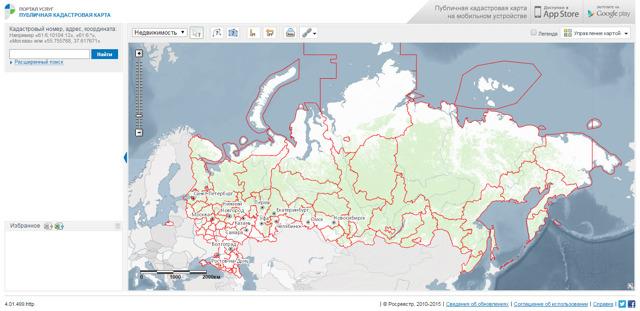 Определение границ земельного участка 2020 - на местности, как определить, по кадастровому номеру, Земельный кодекс, цена